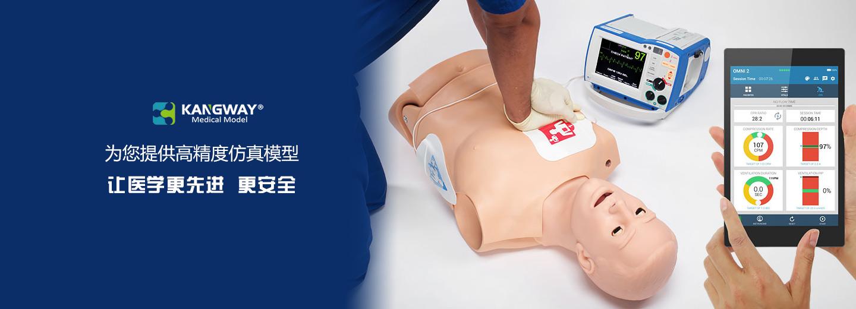 太原yabo亚博体育官网培训亚博体育官方版