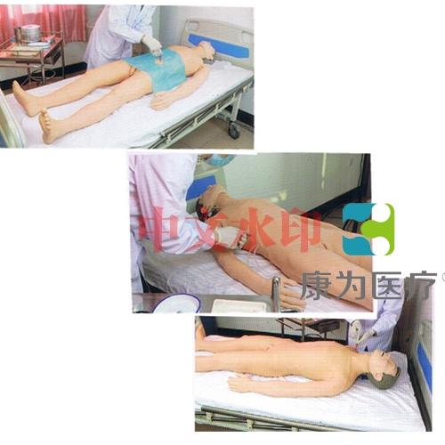"""""""康为医疗""""综合穿刺术高仿真标准化病人(腹腔、骨髓、深静脉、淋巴结、膀胱)"""
