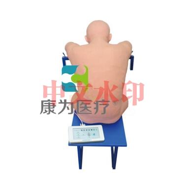 """""""康为医疗""""成人胸腔穿刺与腰椎穿刺标准化模拟病人,胸腔穿刺模拟人"""