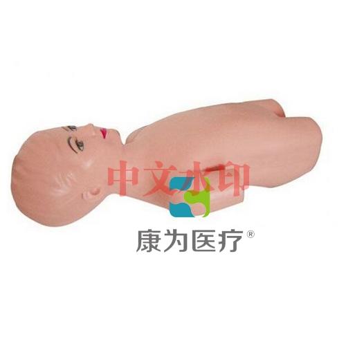"""""""康为医疗""""儿童腹腔穿刺训练模型"""
