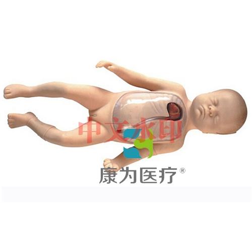 """""""亚博体育网页版登陆医疗""""高级新生儿外周中心静脉插管亚博体育官方版"""