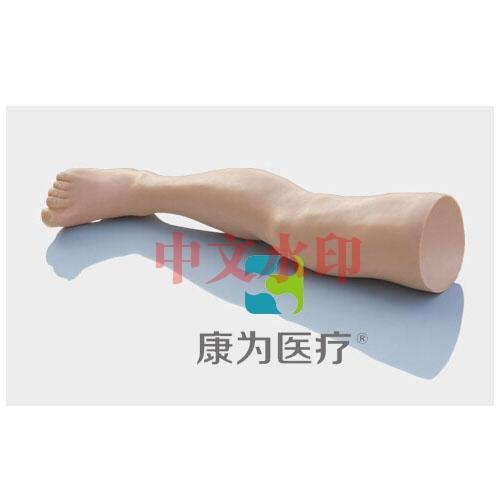 """""""康为医疗""""高级下肢切开缝合训练仿真模型"""