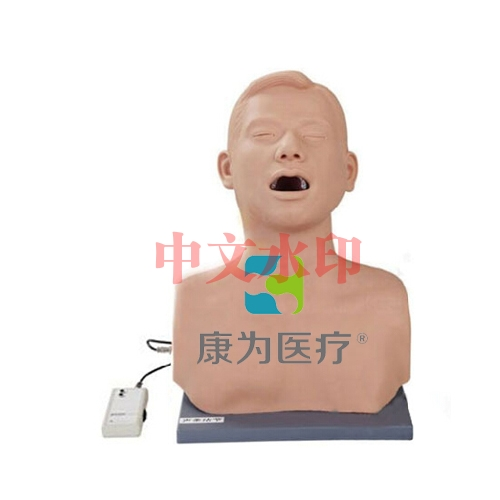 """""""亚博体育网页版登陆医疗""""高级耳鼻咽喉技能亚博体育官方版"""