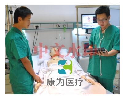 """""""康为医疗""""超级标准化模拟病人 30000 (综合)"""