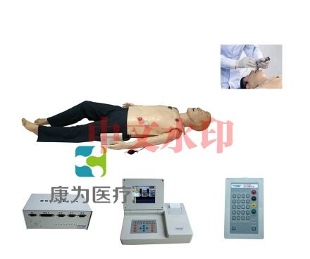 """""""亚博体育网页版登陆医疗""""高智能数字化交互式急救技能训练系统"""