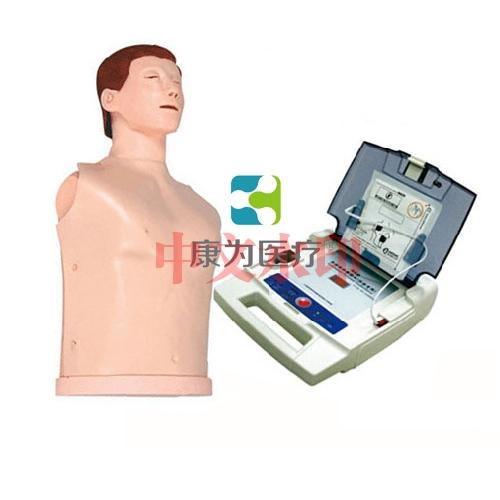 """""""亚博体育网页版登陆医疗""""高级AED与CPR训练标准化模拟病人"""