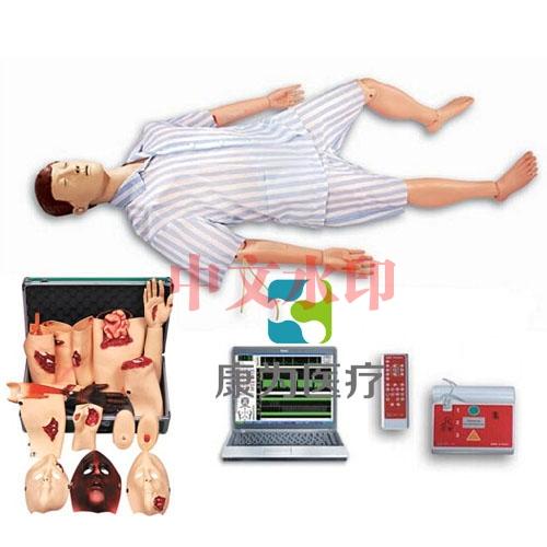 """""""亚博体育网页版登陆医疗""""高级综合急救护理训练标准化模拟病人(AED、CPR、护理、创伤四合一)"""