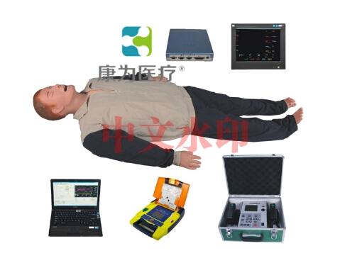 """""""亚博体育网页版登陆医疗"""" 高智能数字化综合急救技能训练系统(ACLS高级生命支持计算机软件控制)"""