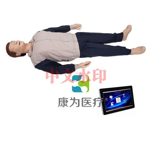 """""""亚博体育网页版登陆医疗"""" 高级平板电脑心肺复苏模拟人(无线版)"""
