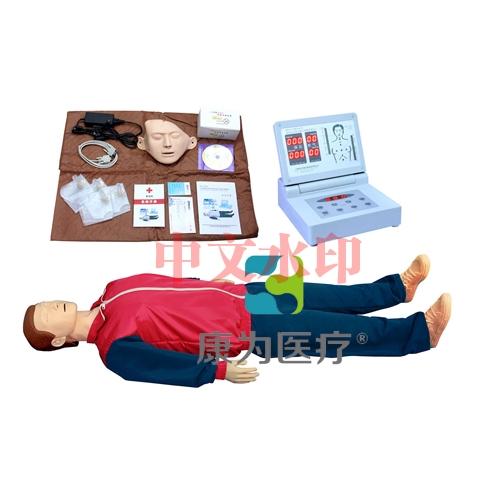"""""""康为医疗""""高级全自动电脑心肺复苏模拟人(不带打印)"""