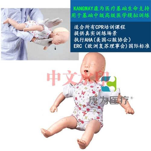 """""""亚博体育网页版登陆医疗""""高级婴儿气道梗塞及CPR亚博体育官方版"""