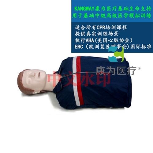 """""""亚博体育网页版登陆医疗""""高级电子半身心肺复苏标准化模拟病人"""