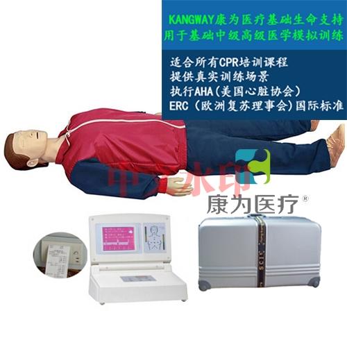 """""""亚博体育网页版登陆医疗""""触电急救标准化模拟病人"""