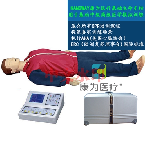 """""""亚博体育网页版登陆医疗""""高级大屏幕液晶彩显全自动电脑心肺复苏训练标准化模拟病人"""