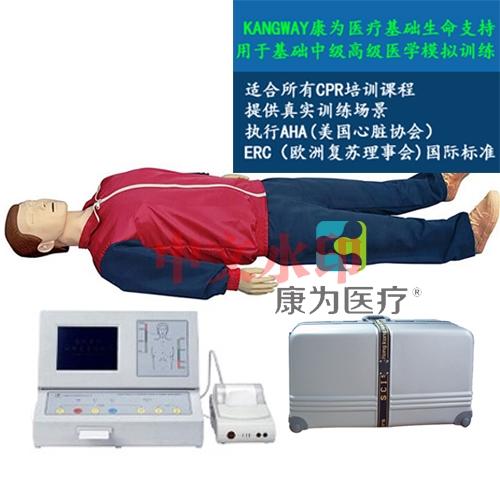 """""""亚博体育网页版登陆医疗""""大屏幕液晶彩显高级全自动电脑心肺复苏标准化模拟病人"""