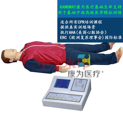 """""""亚博体育网页版登陆医疗""""高级数码语言提示自动电脑心肺复苏标准化模拟病人(经济实惠型)"""