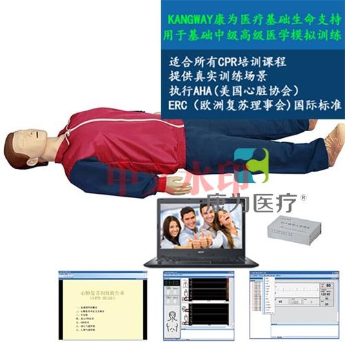 """""""亚博体育网页版登陆医疗""""大屏幕液晶彩显高级电脑心肺复苏标准化模拟病人"""