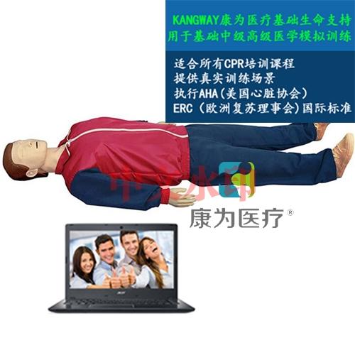 """""""亚博体育网页版登陆医疗""""高级计算机控制电脑心肺复苏训练标准化模拟病人"""