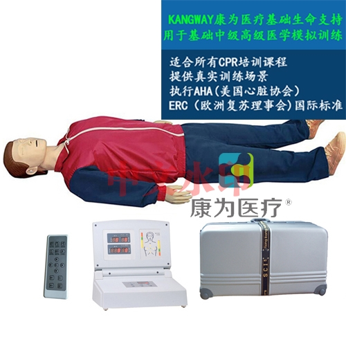 """""""亚博体育网页版登陆医疗""""无线操作心肺复苏标准化模拟病人"""