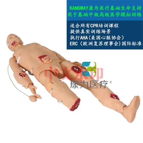 """""""亚博体育网页版登陆医疗""""高级心肺复苏与创伤急救标准化模拟病人"""