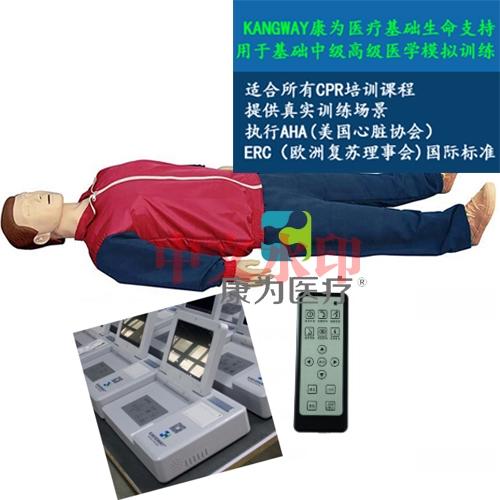 """""""康为医疗""""高级自动电脑心肺复苏标准化模拟病人KDF/CPR15690(2017急救培训畅销新品)"""