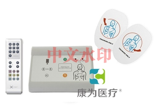 """""""康为医疗""""AED模拟除颤仪(经济实惠型)"""