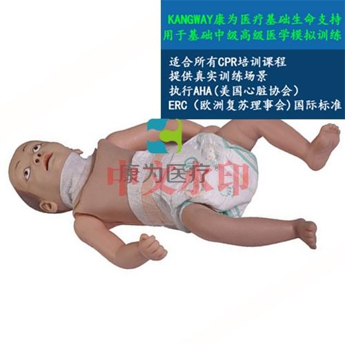 """""""亚博体育网页版登陆医疗""""高级儿童气管切开护理亚博体育官方版"""