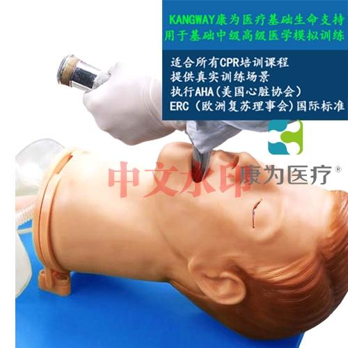 """""""康为医疗""""高级多功能气道管理模型(全功能气道管理模型)"""