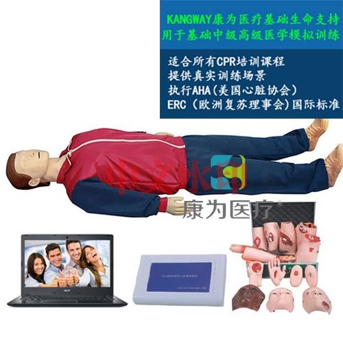 """""""亚博体育网页版登陆医疗""""高级心肺复苏、创伤标准化模拟病人(计算机控制、二合一功能)"""