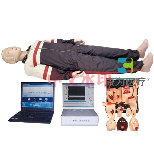 """""""亚博体育网页版登陆医疗""""高级全功能创伤与CPR急救标准化模拟病人"""