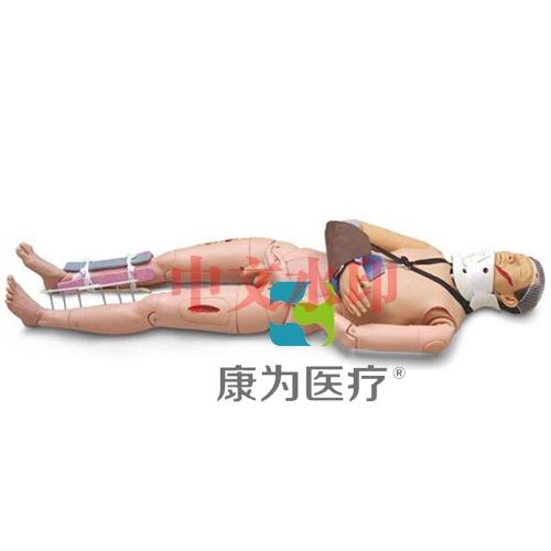 """""""亚博体育网页版登陆医疗""""闭合性骨折固定及脊髓损伤搬运亚博体育官方版(带电子感应装置)"""