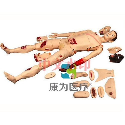 """""""康为医疗""""高级全功能创伤护理人"""