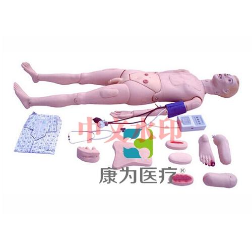 """""""康为医疗""""高级全功能护理人模型(带血压测量)"""
