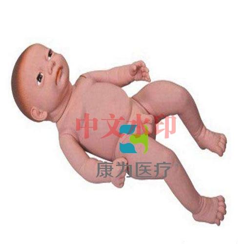 """""""康为医疗""""高级婴儿沐浴仿真模型"""