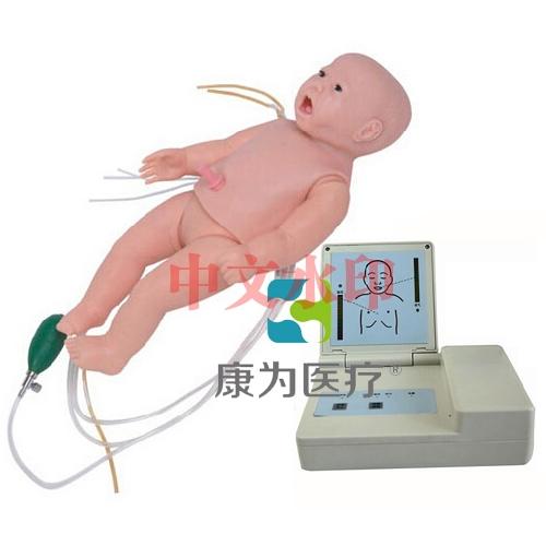 """""""亚博体育网页版登陆医疗""""全功能婴儿高级标准化模拟病人(护理、CPR、听诊三合一)"""