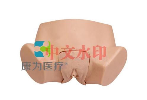 """""""康为医疗""""女性导尿示教训练模型"""