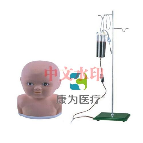 """""""亚博体育网页版登陆医疗""""高级婴儿头部综合静脉穿刺亚博体育官方版"""