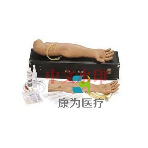 """""""康为医疗""""静脉注射操作手模型(带底座)"""