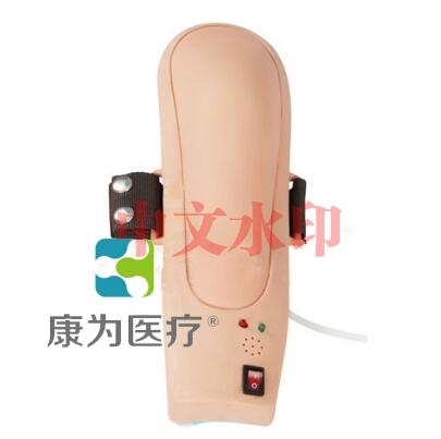 """""""康为医疗""""电子上臂肌肉和皮下注射模型"""
