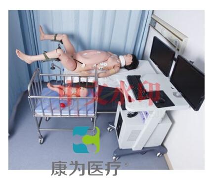 """""""亚博体育网页版登陆医疗""""高智能网络版分娩及母子急救标准化模拟病人"""