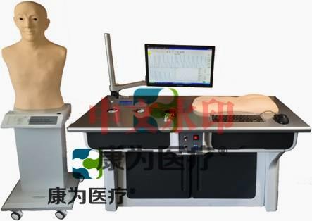 """""""康为医疗""""高智能中医—体化测试系统"""