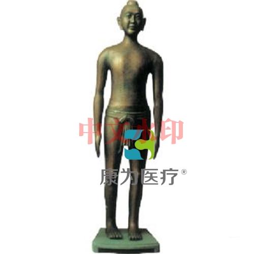 """""""亚博体育网页版登陆医疗""""仿古针灸铜人168cm"""