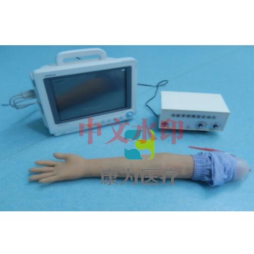 """""""康为医疗""""高级电动脉搏式手臂动脉穿刺练习模型"""