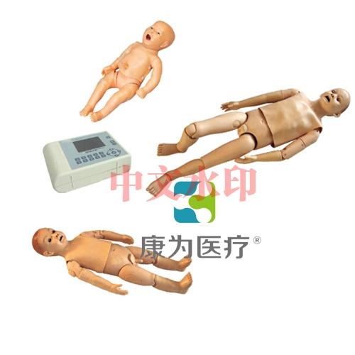 """""""康为医疗""""高级儿科听诊标准化模拟病人"""