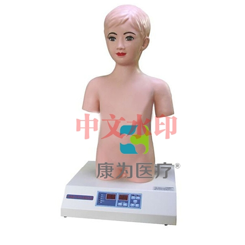 """""""康为医疗""""小儿心肺触诊听诊微电脑标准化模拟病人"""