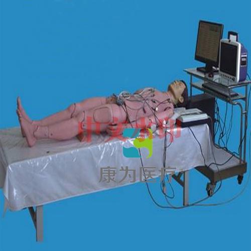 """""""康为医疗""""高级智能化心电图模拟教学系统"""