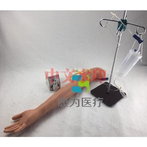 """""""康为医疗""""全功能静脉穿刺输液手臂模型"""