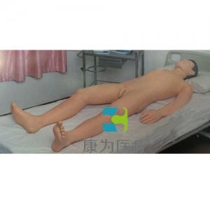 """""""亚博体育网页版登陆医疗""""综合穿刺术仿真训练系统(胸膜腔、腰椎、骨髓、心包)"""