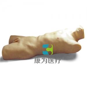 """""""亚博体育网页版登陆医疗""""胸腔闭式引流术电子标准化病人"""