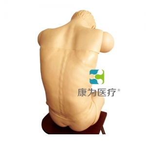 """""""亚博体育网页版登陆医疗""""成人综合穿刺术技能训练标准化模拟病人(前倾坐位)"""